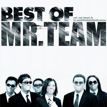 Mr. Team