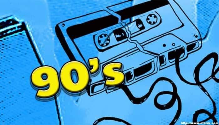 เสน่ห์ของเพลง 90
