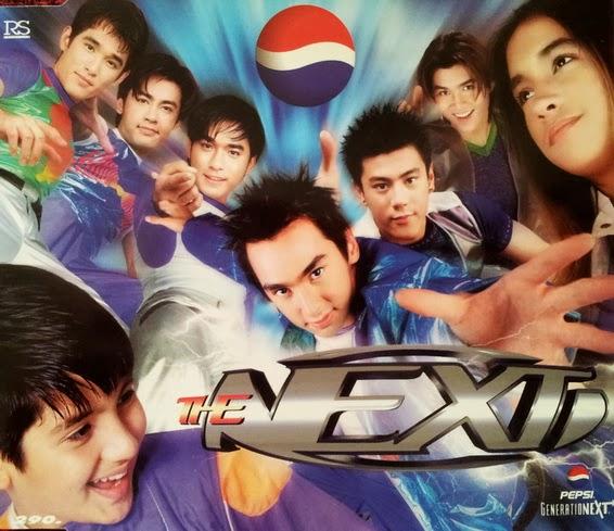 The X-Venture