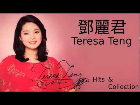 เพลงจีน